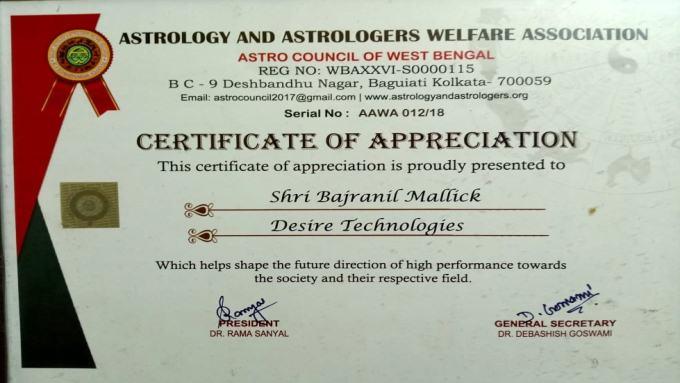 Certificate of appreciation from Astrology Astrologers Welfare Association